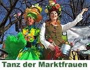 Tanz der Marktfrauen (Foto: Martin Schmitz)